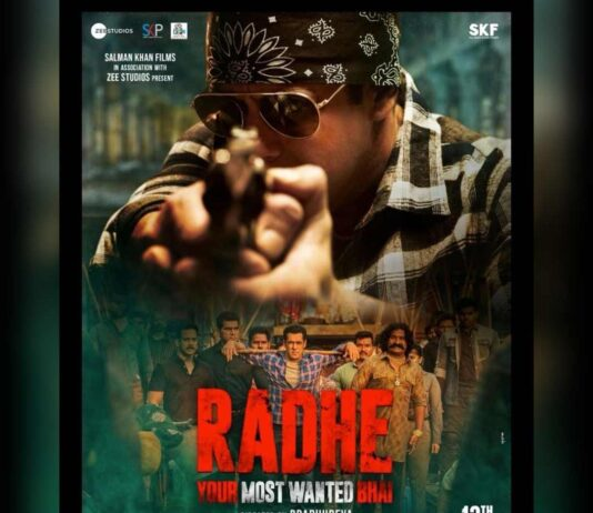 Radhe Your Most Wanted Bhai